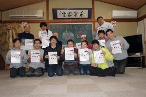 守る会総会・新年会 (42)