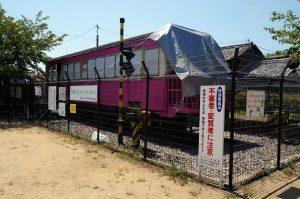 キハ2号加古川市への状況報告会2016_03