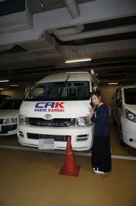 ラジオ関西ラジオカーと古賀さん