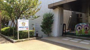 播磨町郷土資料館03