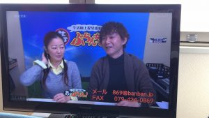 BANBANテレビ21