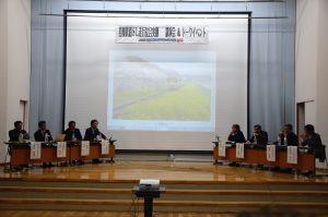 若桜鉄道SL試験運行31