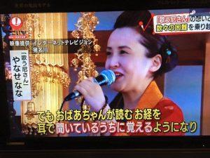 テレビ朝日ここいち!