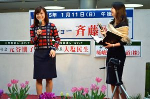 三宝鉄道レールフェア2015111_01(掲載用)
