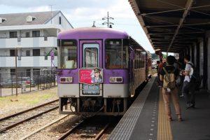 北条町駅03