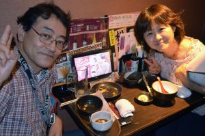 松井恵子さんと打ち合わせを兼ねて「いっしょにご飯♪」掲載