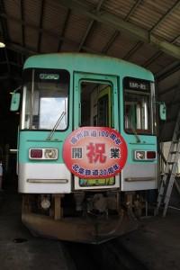北条町駅05