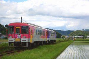 播磨横田~北条町間