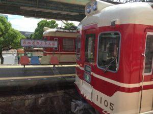 神鉄粟生線1100系