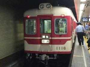 新開地駅にて