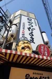 お茶屋体験ツアー84