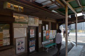 お茶屋体験ツアー61
