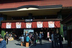 嵐電嵐山駅2