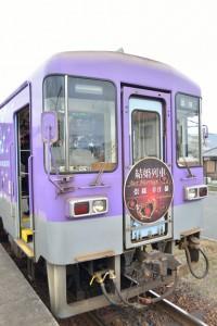 北条鉄道結婚式01a
