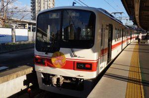 神鉄2000系三田駅