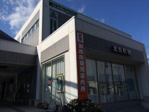 北条鉄道応援アンコールツアー下見 (8)