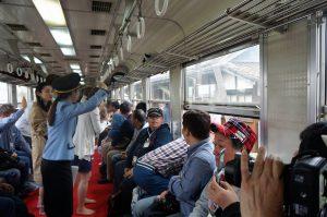 アロマ列車にて05