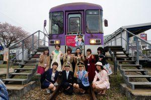 アロマ列車にて08
