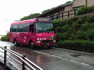 ふれあいバス赤