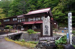 秋田内陸線42