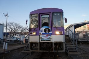 北条鉄道応援ファン (427)