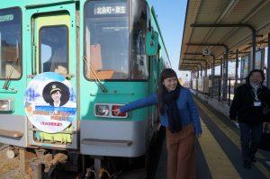 北条鉄道応援ファン (42)