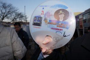 北条鉄道応援ファン (444)