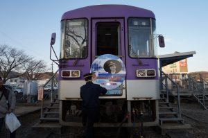 北条鉄道応援ファン (421)