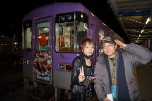北条鉄道応援ファン (496)
