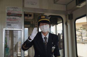 北条鉄道応援ファン (530)