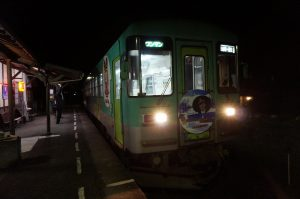 北条鉄道応援ファン (503)