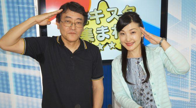 ★★ジェイコム関西CATVにて「絶景三江線最後の全線走破の旅!」放送されました。