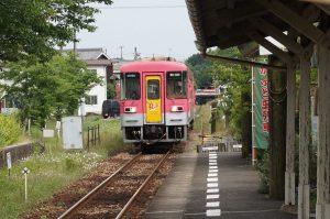 はりまの応援鉄プロジェクト北条鉄道