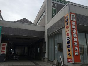 北条町駅01