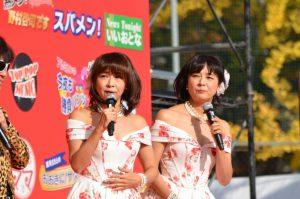 リリーズラジオ大阪