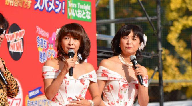 ★★あの双子アイドルグループ「リリーズ」の5th・アルバムが初CD化