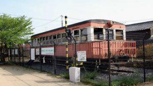 別府鉄道キハ2号2011年の状況