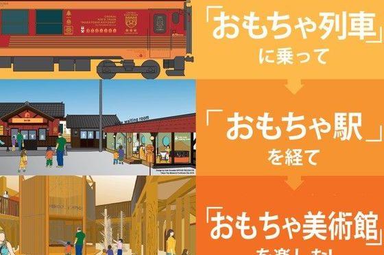 ★★由利高原鉄道クラウドファンディングも残り約1か月となりました。