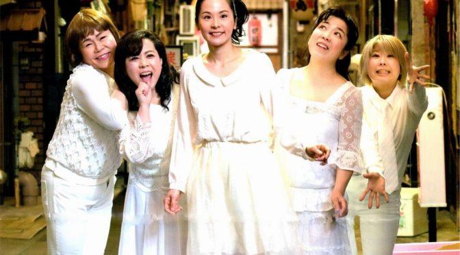 ★★ミスマッチデッセ第6回公演「最後の願い」の開催予告