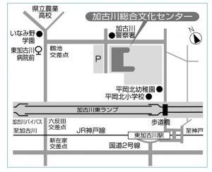 地図総合文化センター