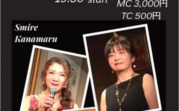 ★★10月2日・4日は大阪心斎橋・神戸三ノ宮の素敵なJazzライブへ