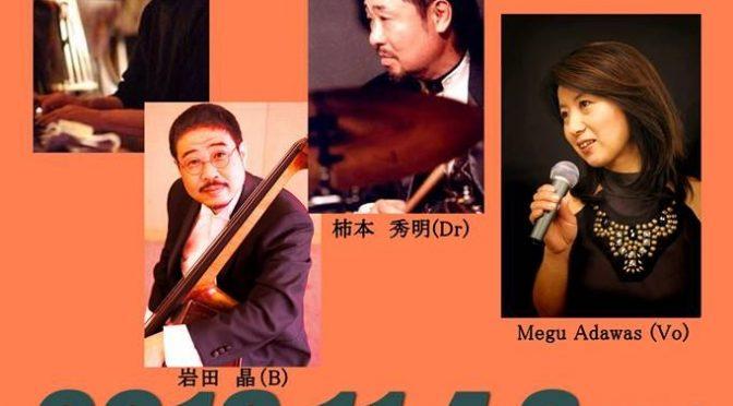 ★★@RUG TIME OSAKA 2018.11.4 Autumu Special Jazz Live