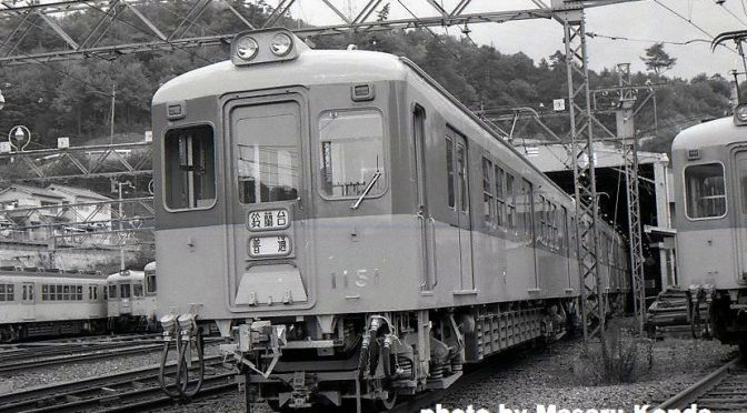 ★★神戸電鉄祝90周年記念応援鉄ツアー予告トピックス(3)