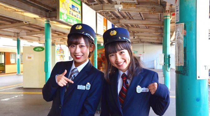 ★★神戸電鉄祝90周年記念応援鉄ツアーからもう1週間!