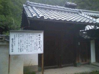 猪名川町銀山風景25