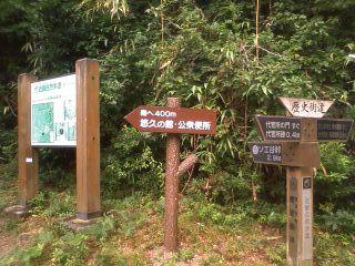 猪名川町銀山風景27