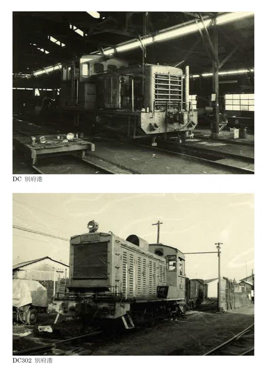 別府鉄道写真(今井さん提供)01