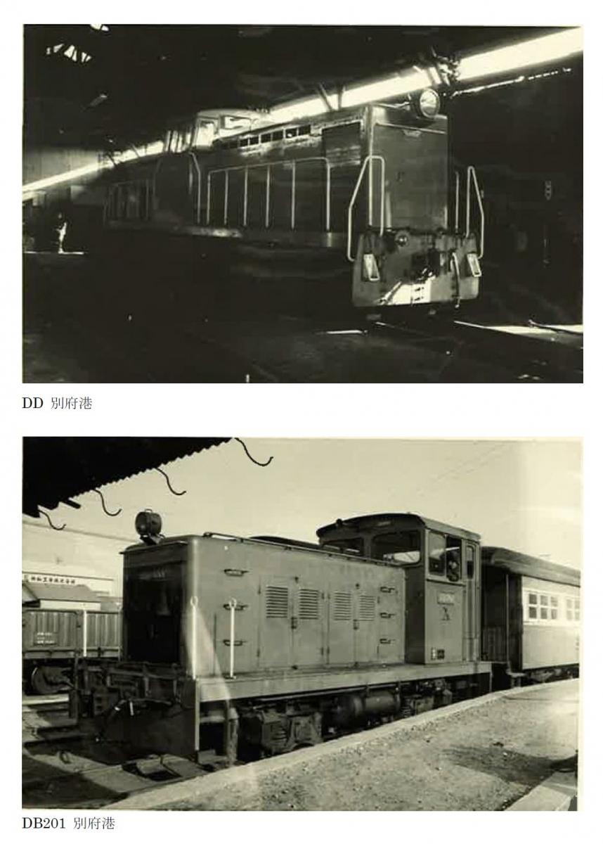 別府鉄道写真(今井さん提供)02