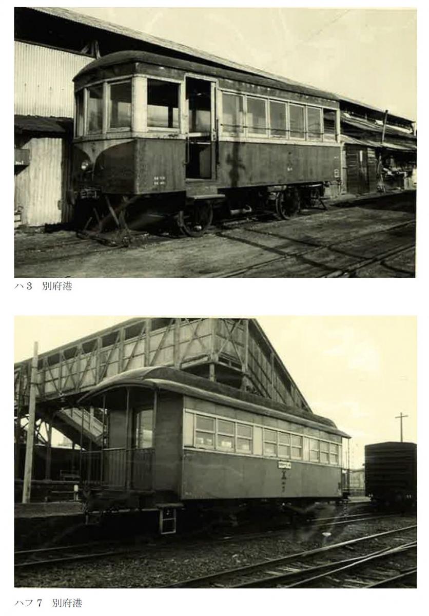 別府鉄道写真(今井さん提供)04