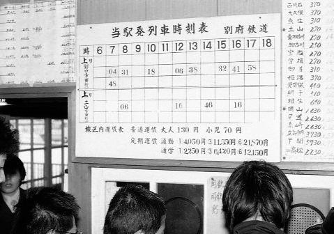 別府鉄道別府港駅01